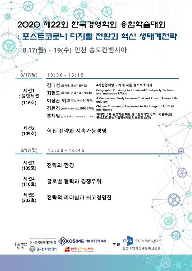 포스터_200805_최종.png